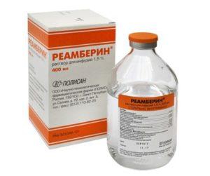 Какие лекарства для печени разрешено принимать при псориазе