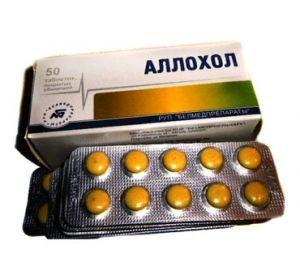Чем полезен и чем вреден препарат Аллохол