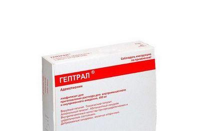 Как принимать препарат Гептрал в таблетках: инструкция