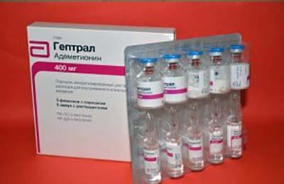 Как правильно колоть препарат Гептрал внутримышечно: инструкция